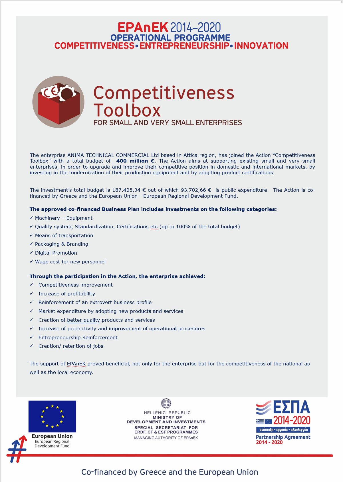 Picture for category Announcement: Competitiveness Toolbox